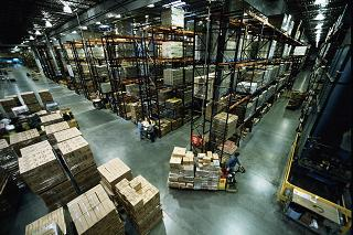 Inventory control tracking software